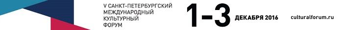 spbmkf_2016_banner_990х90